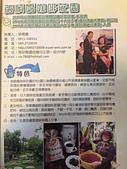 張順嬌咖啡莊園:2013-05-10 212458.JPG