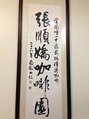 張順嬌咖啡莊園:2013-05-10 213419.JPG