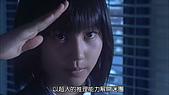 堀北真希 In 手機刑事錢形舞:03