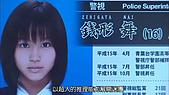 堀北真希 In 手機刑事錢形舞:04