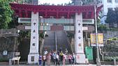 基隆神社 中正公園 海門天險(二沙灣砲台):中正公園牌樓