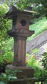 基隆神社 中正公園 海門天險(二沙灣砲台):石燈籠
