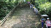 基隆神社 中正公園 海門天險(二沙灣砲台):下階梯