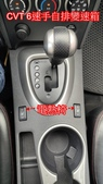 ☆╮益群汽車╭☆10年僅跑7萬公里日本原裝日產ROGUE洛克頂級AWD天窗HID:109071.jpg