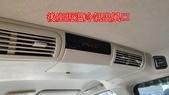 已售出~☆╮益群汽車╭☆平價阿法~09年日產QRV 7人座豪華休旅車 車美原鈑件 一手車:105922.jpg