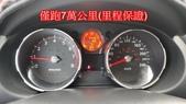☆╮益群汽車╭☆10年僅跑7萬公里日本原裝日產ROGUE洛克頂級AWD天窗HID:109069.jpg