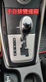 ☆╮益群汽車╭☆2014年現代ELANTRA 1.8全車X版空力套件:109117.jpg