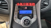 ☆╮益群汽車╭☆2014年現代ELANTRA 1.8全車X版空力套件:109118.jpg