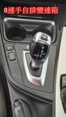 已售出~☆╮益群汽車╭☆2014年領牌BMW F30 316i 一手車全車原鈑件:107931.jpg