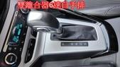 ☆╮益群汽車╭☆15年FOCUS 柴油2.0 省油扭力大 一手車 全車原鈑件:106479.jpg
