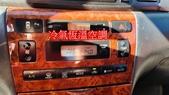 ☆╮益群汽車╭☆05年ALTIS 1.8 天窗 恆溫空調 妥善率高國民省油代步車:94505.jpg