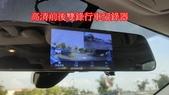 ☆╮益群汽車╭☆2013年FOCUS 2.0五門掀背 頂級4安 恆溫 定速:96902.jpg