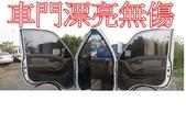 已售出~☆╮益群汽車╭☆稀有自排~現代PORTER小霸王 加裝升降斗篷 升降尾門 一手車:1.jpg