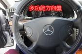 ☆╮益群汽車╭☆市面少見總代理全景天窗W211 E240 滿配 KEY GO :DSC08398 (複製).JPG