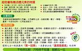 環保署專刊&小牛頓雜誌~和您生活中息息相關的毒性物質:27超勁量環保有機活體清潔元素DM-E.jpg