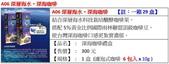台東山豬園有機農場 果子狸咖啡~台灣版麝香貓咖啡:A06深層海水‧深海咖啡(濾掛式)