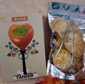 柿外桃園~以最先進的技術~保鮮原味甘甜,讓您吃得~新鮮自然~安心健康!:10柿必成功~定價200~特價180.jpg