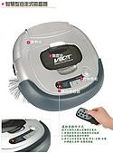 RV10,TRV10 趴趴走智慧型自動吸塵器~省電又靜音!掃-吸-拖三合一,打掃超輕鬆!:C006~RV-10趴趴走機器人~豪華型.jpg