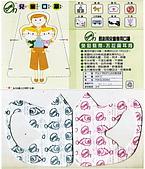 Easy易利用立體剪裁成人兒童口罩B.F.E達99%認證檢驗:Easy易利用口罩~兒童2~8歲.jpg