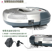 RV10,TRV10 趴趴走智慧型自動吸塵器~省電又靜音!掃-吸-拖三合一,打掃超輕鬆!:C007~RV-10趴趴走機器人~豪華型.jpg