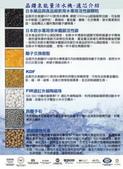 新一代 DIAMOND SPRING 晶鑽泉頂級六道能量活水機:新一代晶鑽泉頂級能量活水機DM02.jpg