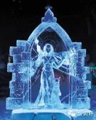 俄羅斯冰雕之美:俄羅斯冰雕之美21.jpg