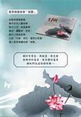 生前契約界的一股清流~慈願+感動~聖恩生前契約:生前契約界的一股清流~聖恩生前契約020.jpg