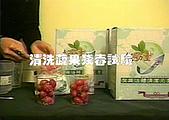 環保署專刊&小牛頓雜誌~和您生活中息息相關的毒性物質:清洗蔬果殘毒試驗.jpg