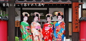 2013 國際觀光文化活動 台日鼓舞節:5台日鼓舞節~日本山形相馬樓舞娘演舞