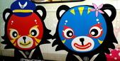 巧遇 喔熊微笑觀光彩繪列車~就在18:16苗栗1244班次的區間車:喔熊微笑觀光彩繪列車014.jpg