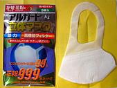 Easy易利用立體剪裁成人兒童口罩B.F.E達99%認證檢驗:頂級外銷日本高機能立體剪裁~厚層不織布口罩~1.jpg