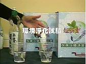 環保署專刊&小牛頓雜誌~和您生活中息息相關的毒性物質:環境淨化試驗.jpg