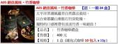 台東山豬園有機農場 果子狸咖啡~台灣版麝香貓咖啡:A05絕佳風味‧竹香咖啡(濾掛式)