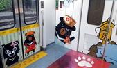 巧遇 喔熊微笑觀光彩繪列車~就在18:16苗栗1244班次的區間車:喔熊微笑觀光彩繪列車007.jpg