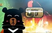 巧遇 喔熊微笑觀光彩繪列車~就在18:16苗栗1244班次的區間車:喔熊微笑觀光彩繪列車020.jpg