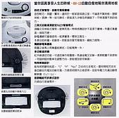 RV10,TRV10 趴趴走智慧型自動吸塵器~省電又靜音!掃-吸-拖三合一,打掃超輕鬆!:C012~RV-10趴趴走機器人~豪華型.jpg