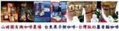 台東山豬園有機農場 果子狸咖啡~台灣版麝香貓咖啡:台灣版的麝香貓咖啡~保留更多的綠原酸及葫蘆巴鹼!