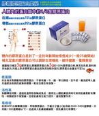 日本 NIPPI 魚鱗膠原蛋白肽:日本NIPPI魚鱗膠原蛋白03