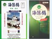進口及代理保健食品-少量OEM代工的專家→台灣錫聰國際洋行0982823968:04海藻鈣.jpg