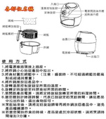Arlink 氣炸鍋油切率80 % 健康又貼心!:arlink 氣炸鍋A06