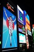 2018日本八天自遊行0809~0816大阪→京都→神戶→德島→大阪(關西機場)→桃園國際機場:20180809道頓堀 Dōtonbori-05.jpg