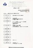 日本原裝進口~植物性發酵葡萄糖胺 KAPURA:日本進口植物性發酵葡萄糖胺~KAPURA快步樂~06.jpg