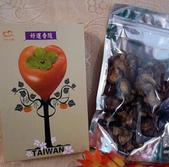 柿外桃園~以最先進的技術~保鮮原味甘甜,讓您吃得~新鮮自然~安心健康!:11好運香隨~定價200~特價180.jpg