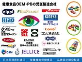 進口及代理保健食品-少量OEM代工的專家→台灣錫聰國際洋行0982823968:產品目錄02.jpg