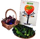 柿外桃園~以最先進的技術~保鮮原味甘甜,讓您吃得~新鮮自然~安心健康!:12一舉得葵~定價200~特價180.jpg