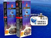 台東山豬園有機農場 果子狸咖啡~台灣版麝香貓咖啡:3台灣深海咖啡禮盒(濾掛式)
