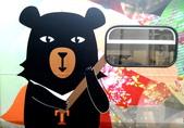 巧遇 喔熊微笑觀光彩繪列車~就在18:16苗栗1244班次的區間車:喔熊微笑觀光彩繪列車015.jpg