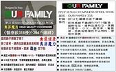 義大利 Our Family 奧菲魔力-七層不鏽鋼鍋具~烹飪食譜  :義大利Our Family奧菲魔力 七層不鏽鋼鍋10.jpg
