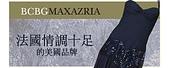 名牌補習班:BCBG Max Azria (1989,美國).jpg