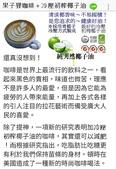 頂極原味冷壓初榨椰子油~經銷-請洽0982823968:椰子油+黑咖啡.jpg